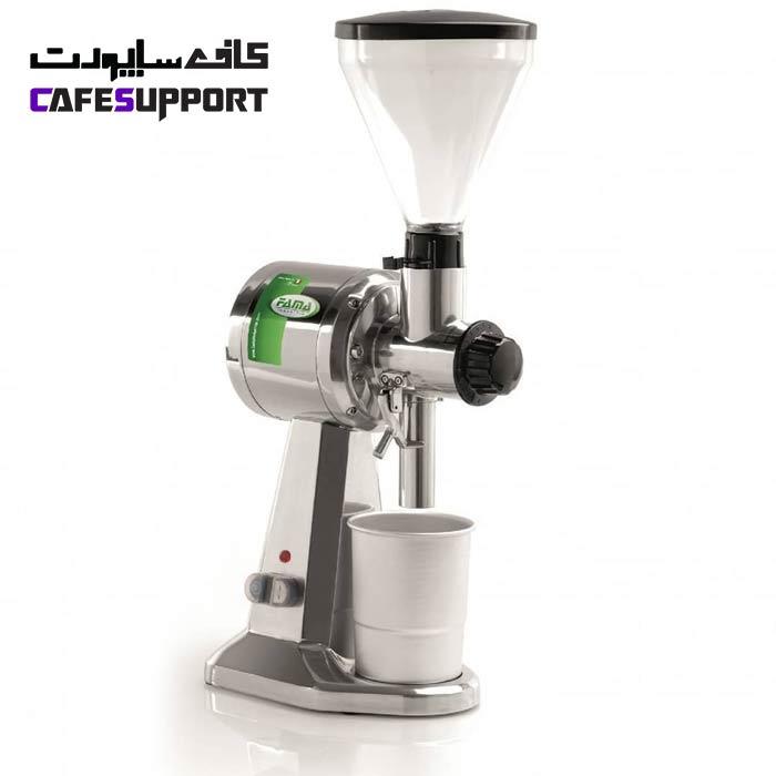 آسیاب قهوه فاما مدل CS