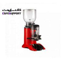 آسیاب قهوه کونیل مدل مارفیل ای بی اس Marfil ABS