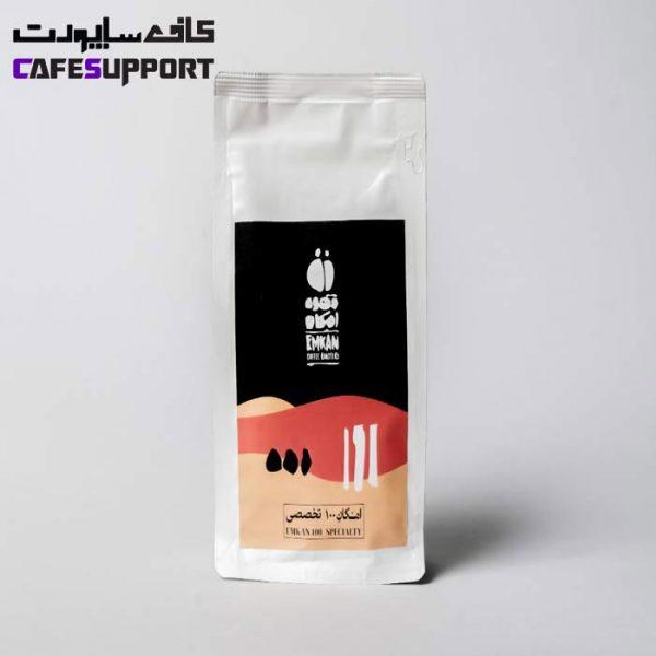 قهوه ترکیبی امکان 100 تخصصی برشته کاری امکان