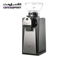 آسیاب قهوه کونیل مدل HAWAI INOX