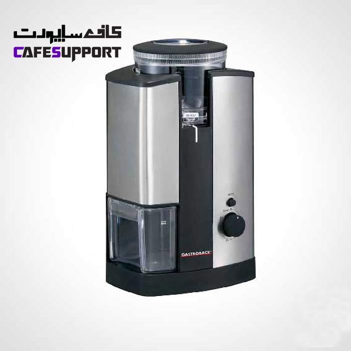 آسیاب قهوه گاستروبک مدل 42602