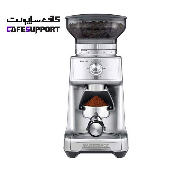 آسیاب قهوه گاستروبک مدل 42638