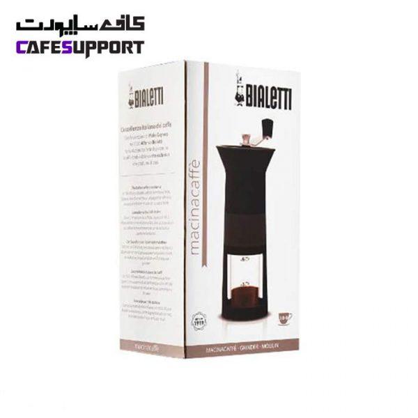 آسیاب قهوه دستی بیالتی مدل Macinacaffe