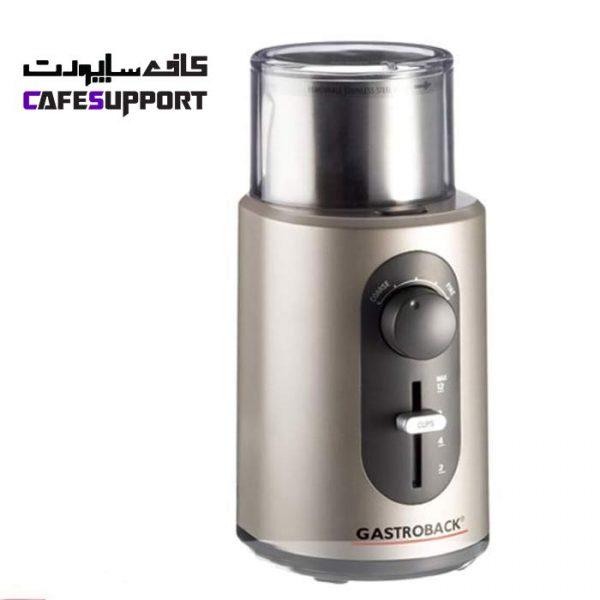 آسیاب قهوه گاستروبک مدل 42601