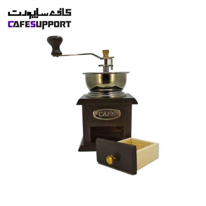 آسیاب قهوه دستی مدل Cafe