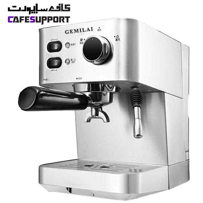 اسپرسو ساز جمیلای مدل Gemilai CM4682