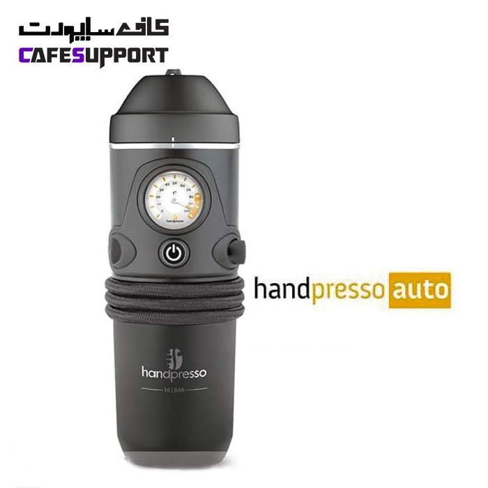 اسپرسو ساز هندپرسو اتوماتیک (Handpresso Auto )