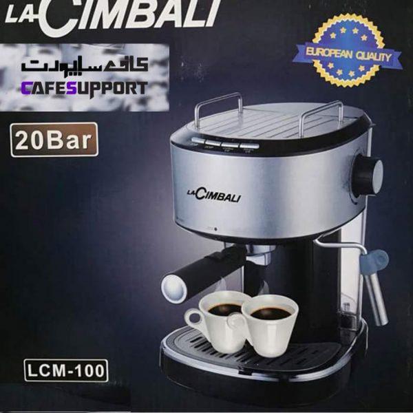 اسپرسو ساز جیمبالی مدل LCM_100