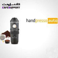 اسپرسو ساز هندپرسو اتوماتیک (Handpresso Auto