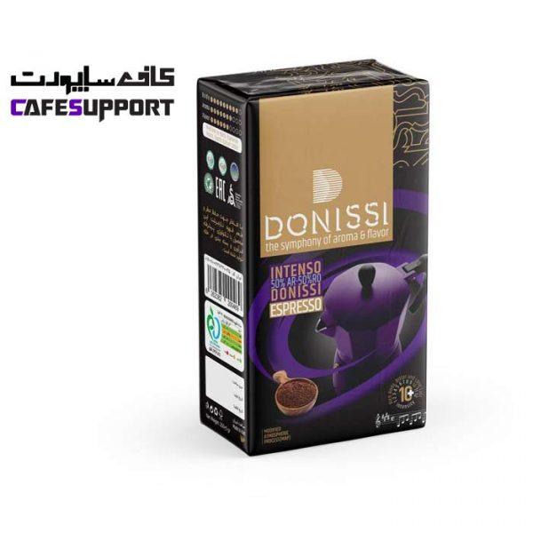 پودر قهوه دونیسی اسپرسو اینتنسو (intenso)