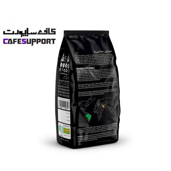 دانه قهوه استرادیان (Steradian) دونیسی