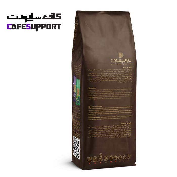 دانه قهوه آلگرتو (Allgertto) دونیسی